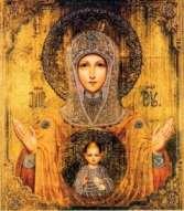 ikona-znamenie-serafimo-ponetaevskaya-bozhiej-materi-262x300
